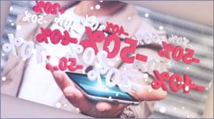 Telefono Gratuito LetsBonus